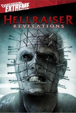 Постер фильма Восставший из ада: Откровения (2011)