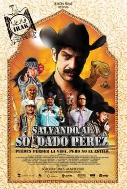 Постер фильма Спасти рядового Переса (2011)