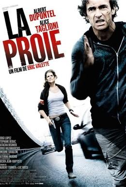 Постер фильма Добыча (2011)
