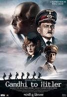Дорогой друг Гитлер (2011)