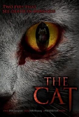 Постер фильма Кот: Глаза, которые видят смерть (2011)