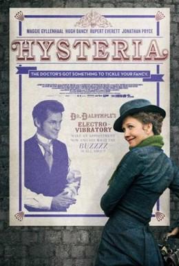 Постер фильма Без истерики! (2011)