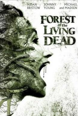 Постер фильма В лесу (2011)