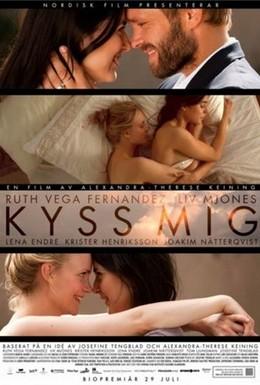 Постер фильма Поцелуй меня (2011)