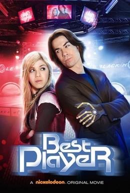 Постер фильма Лучший игрок (2011)