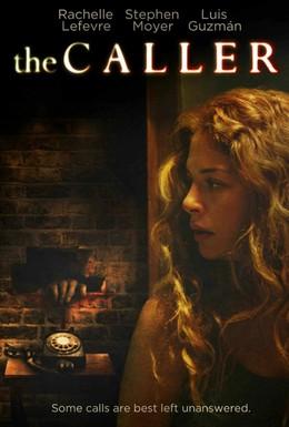 Постер фильма Гость (2011)