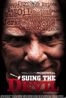 Постер фильма Истец дьявола (2011)