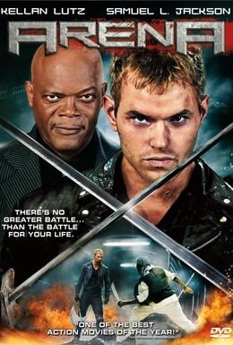Постер фильма Арена (2011)