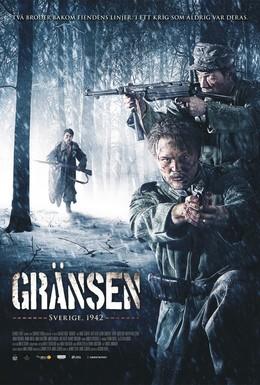Постер фильма Граница (2011)