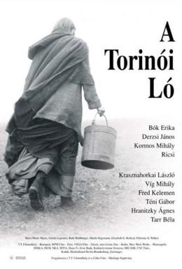 Постер фильма Туринская лошадь (2011)