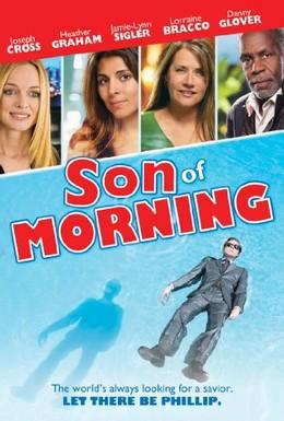 Постер фильма Сын утра (2011)