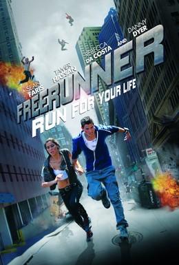 Постер фильма Фрираннер (2011)