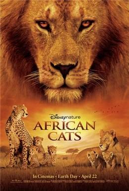 Постер фильма Африканские кошки: Королевство смелых (2011)