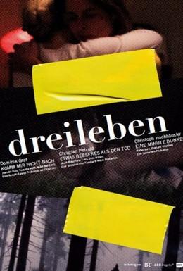 Постер фильма Драйлебен: Что-то лучшее, чем смерть (2011)