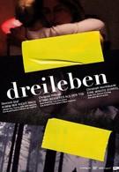 Драйлебен: Что-то лучшее, чем смерть (2011)