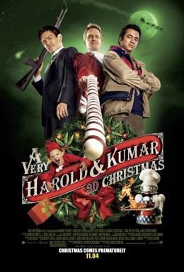 Постер фильма Убойное Рождество Гарольда и Кумара (2011)