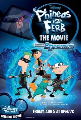 Постер фильма Финес и Ферб: Покорение 2-го измерения (2011)
