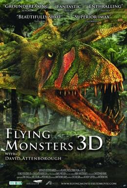 Постер фильма Крылатые монстры (2011)