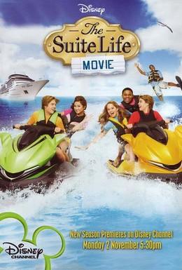 Постер фильма Двое на дороге (2011)