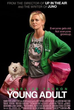 Постер фильма Бедная богатая девочка (2011)