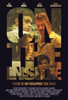 Постер фильма Изнутри (2011)