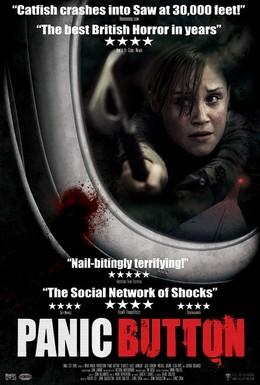 Постер фильма Тревожная кнопка (2011)