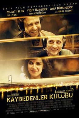 Постер фильма Клуб неудачников (2011)