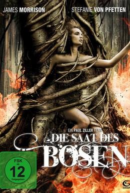 Постер фильма Ужас из недр (2011)