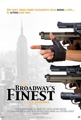 Постер фильма Лучший на Бродвее (2012)