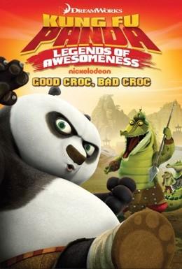 Постер фильма Кунг-фу Панда: Удивительные легенды (2011)