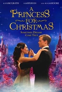 Постер фильма Принцесса на Рождество (2011)