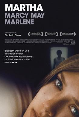 Постер фильма Марта, Марси Мэй, Марлен (2011)