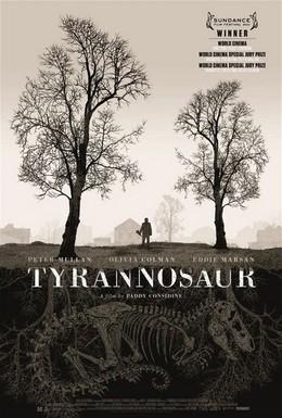 Постер фильма Тиранозавр (2011)