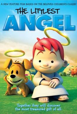 Постер фильма Самый маленький ангел (2011)