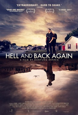 Постер фильма В ад и обратно (2011)