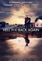 В ад и обратно (2011)