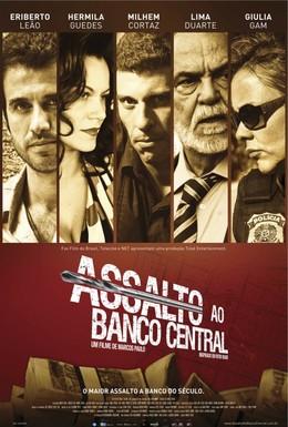 Постер фильма Нападение на центральный банк (2011)
