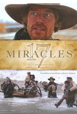 Постер фильма 17 чудес (2011)