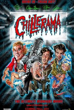 Постер фильма Чиллерама (2011)