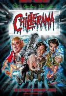 Чиллерама (2011)