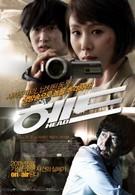 Голова (2011)