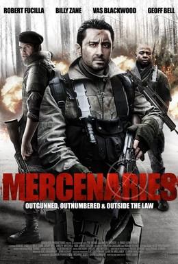 Постер фильма Наемники (2011)
