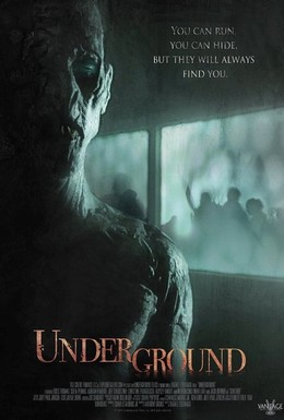Постер фильма Подземелье (2011)