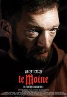 Монах (2011)