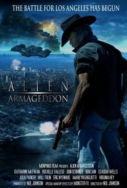 Постер фильма Армагеддон пришельцев (2011)