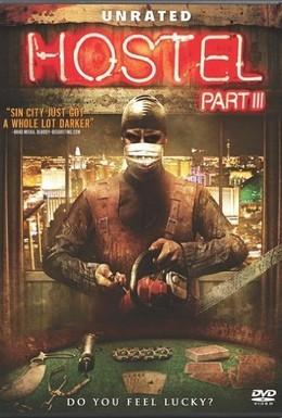 Постер фильма Хостел 3 (2011)