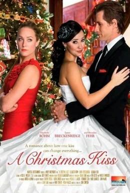 Постер фильма Рождественский поцелуй (2011)