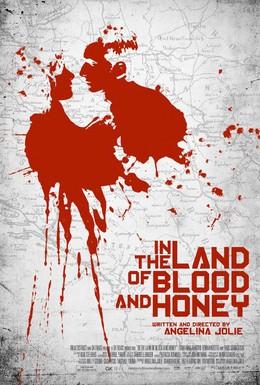 Постер фильма В краю крови и меда (2011)