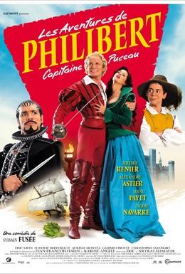 Постер фильма Приключения Филибера (2011)