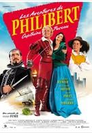 Приключения Филибера (2011)